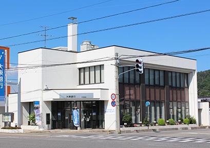 会津ローンセンター(千石支店内)